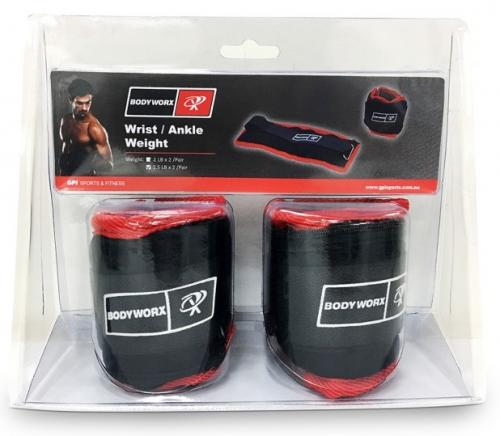 wrist ankle weights boxed